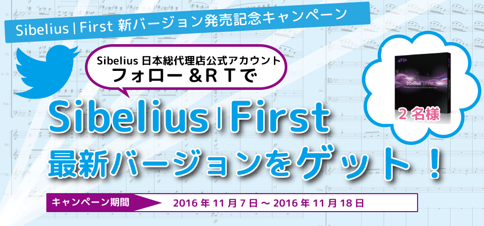 201610_firsttwittercamp