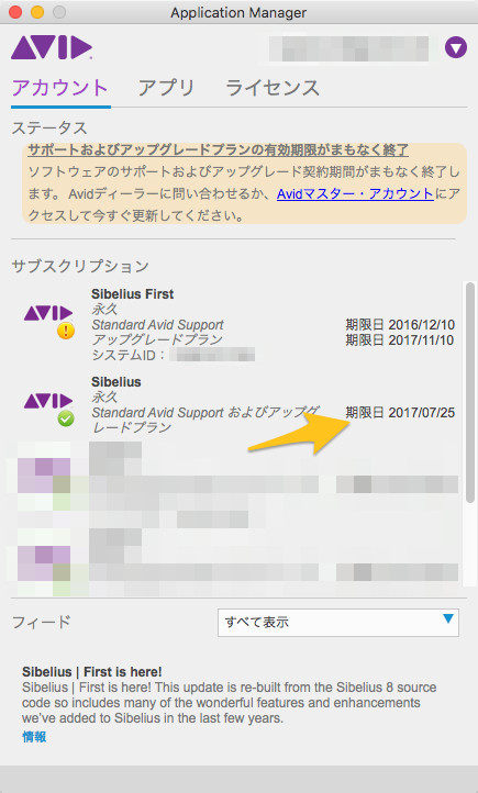 application_manager-4